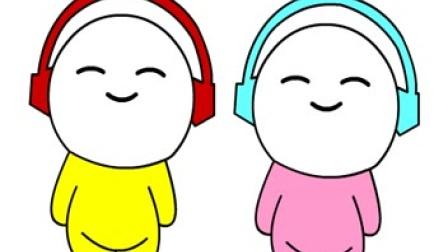 【xiao白鹭】亲子学画画 听音乐的卡通小胖子简笔画 儿童童卡通简笔画 少儿美术
