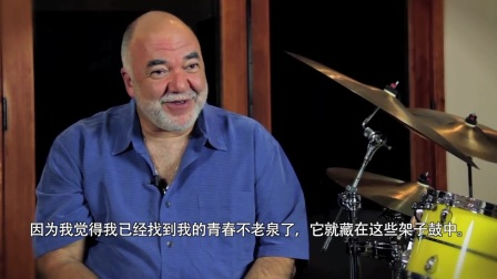 Peter Erskine on TAMA STAR Drums