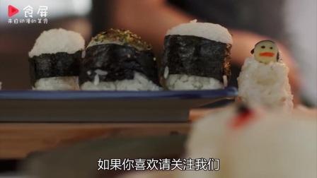 食屏:教你做《水果篮子》、《宠物小精灵》等动漫多次出现的寿司(中文美食教程)