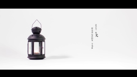 《SEEKING LIGHT》乐山市中区青少年校外活动中心激情版宣传片 4K