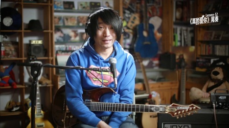左轮电吉他教学NO.52《真的爱你尾奏》