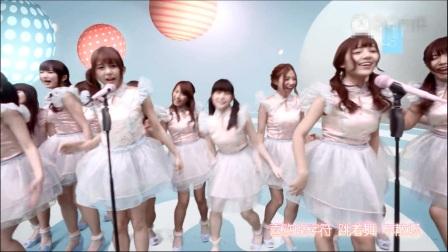 SNH48 MV合集 盛夏好声音 激流之战