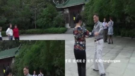 大鱼号zhanghongaaa老师带跳 妙手杏林交谊舞 现代广场 舞厅动感交谊舞(恰恰)精彩展示 原创
