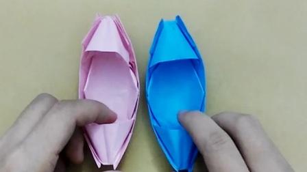 折纸教程第4集 小船