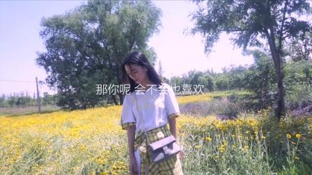 Pinky/清新小视频教程第一集