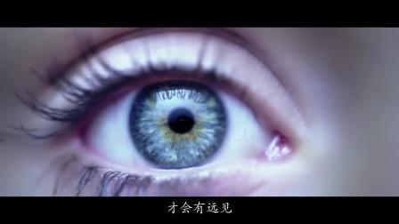 温州医科大学眼视光招生宣传视频
