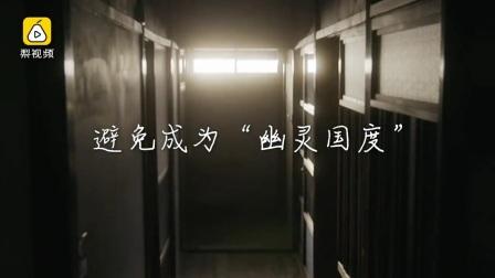 空宅2000万套,日本或成-幽灵国度