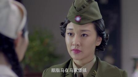 《擒狼》24集预告片