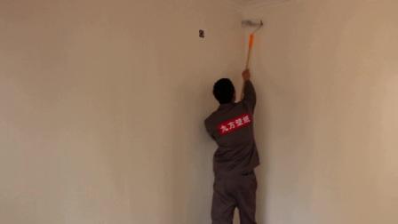 九方壁纸 环保基膜使用方法 施工方法 涂刷操作流程 刷基膜视频教程 注意事项