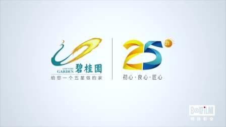 碧桂园25周年专题片——黄宇奘 30s人物故事片