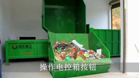 劲牛重工侧上料分体式垃圾压缩站
