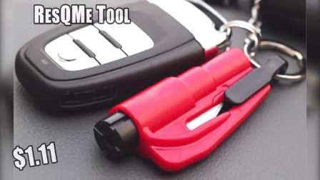 在国外畅销的这十个小工具