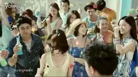 锐澳鸡尾酒2013年广告《我们篇》15秒 代言人:周迅