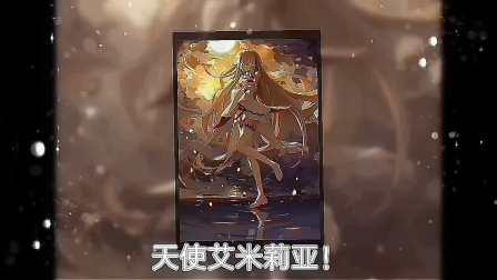 《灼眼的夏娜》第四季新世界篇?