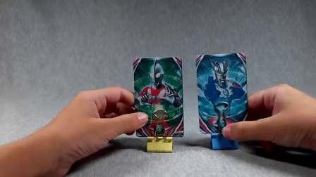 (闪耀社——社长-帝王上传)欧布奥特曼融合卡片 杰克奥特曼 赛罗奥特曼 欧布疾风形态
