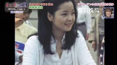[新视频]邓丽君 vs 中野浩一 自行车慢骑比赛 1977-10-30