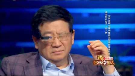 合伙中国人:比谷歌更强的AR智能眼镜MAD Gaze创龙智能眼镜