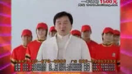 北方汽车专修学校2009年广告·形象宣传片《自信篇》15秒 代言人:成龙
