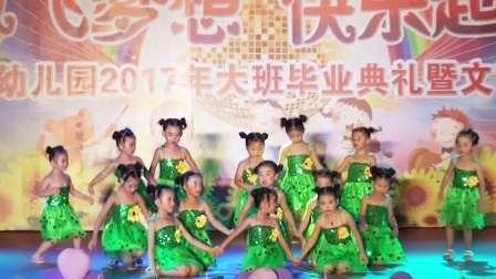 快乐童年之《环保贝贝》女生舞蹈