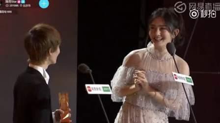 谢娜《网易娱乐跨界盛典》年度最受欢迎综艺女