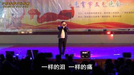 中国人-黄海旋MV版广西防城港