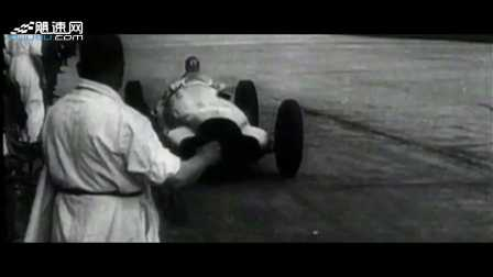 纽博格林赛道 90周年纪念 - 90岁的NBR