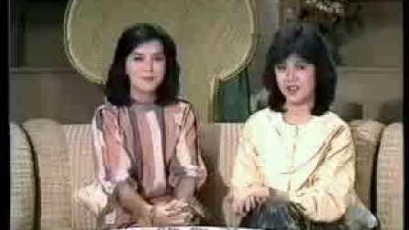 【最美小龍女】陳玉蓮 八十年代主持電視節目《婦女新姿》