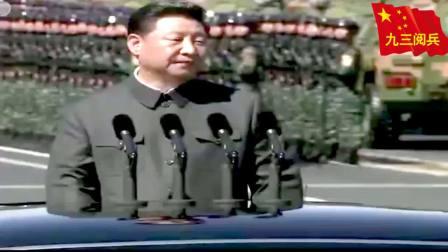 庆祝建军90周年回看(习主席九三阅兵)