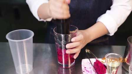 奶茶配方免费视频教程-秋冬季热饮新品火龙果牛奶的做法