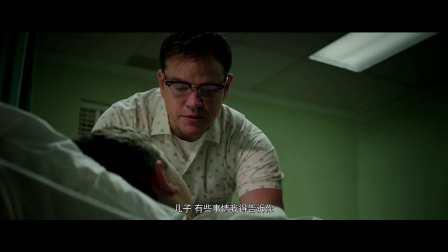 电影《迷镇凶案》中文版预告片