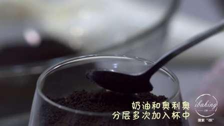 奥利奥木糠杯,最适合懒人制作的快手甜品,你都不知道有多简单!