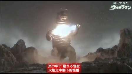 (修复版)杰克奥特曼主题曲《帰ってきたウルトラマン》MV【梦想之星闪耀时制作】