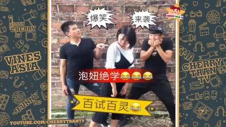 网络爆笑热门傻缺恶搞大合集(18)