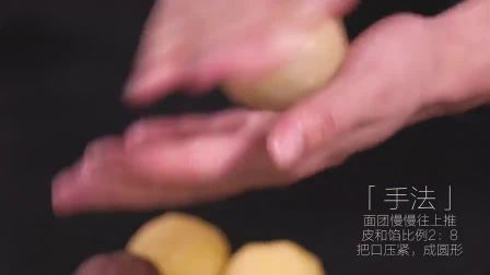 中秋月饼教程-冰皮月饼+广式月饼-简单手工制作