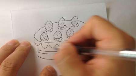 生日蛋糕-简笔画各种蛋糕的画法7