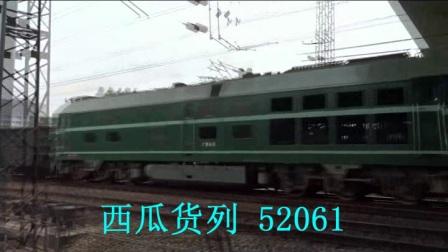 火车视频集锦——宁局视频58(湖南行:湘府路大桥拍车1)
