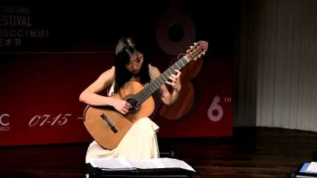 杨雪霏&张维良《春江花月夜》(2017年长沙国际吉他艺术节)