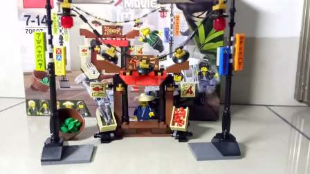 LEGO  NINJAGO 乐高幻影忍者   大电影      MOVIE 70607