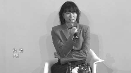 开云 x Elle│Women in Motion跃动她影2017 (上海篇)