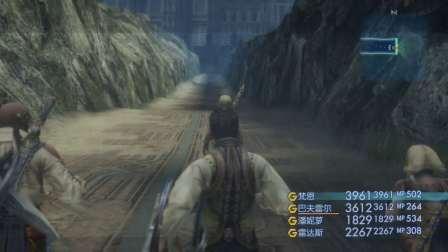 最终幻想12 黄道年代 大帝解说 第28期 骸骨龙 大灯塔
