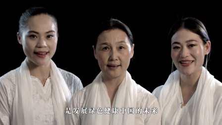 绿色力量中国梦想2017育仁瑜伽教育公益颁奖盛典暨育仁瑜伽12周年庆典荣耀开幕