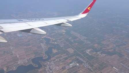 天津航空 空客A320飞机起飞