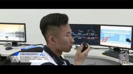 城轨运营管理虚拟仿真培训方案捷安高科