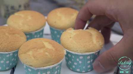 一分钟快手制作迷你酥蛋糕,又酥又香!