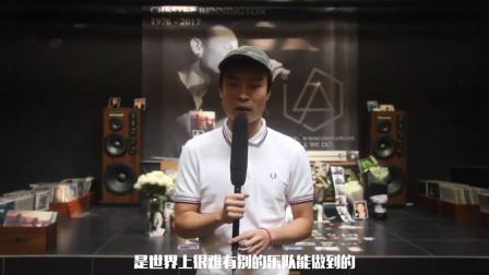 Linkin Park Memorial - Beijing China (2017-08-20)