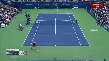 2017美国网球公开赛女单R2 莎拉波娃VS巴博斯 (自制HL)