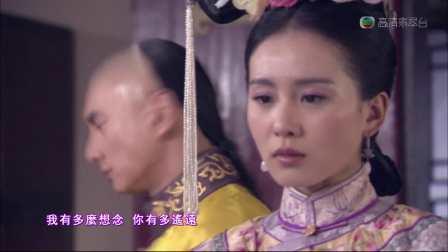 《步步惊心》TVB版片头曲《一念执着》-胡歌 阿兰