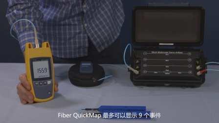 多模光纤长度和故障定位仪-Fiber QuickMap