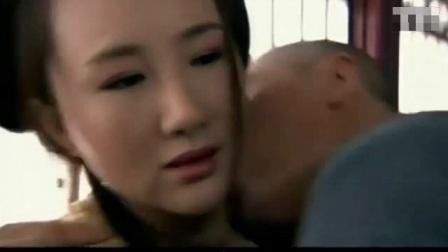 《水浒传》之杨雄之妻找情人