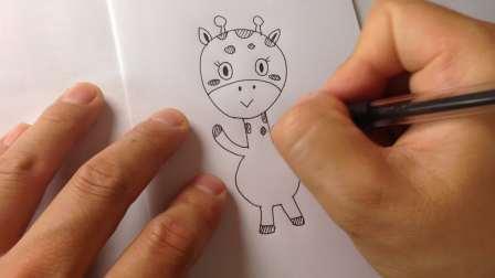 简笔画.长颈鹿怎样画